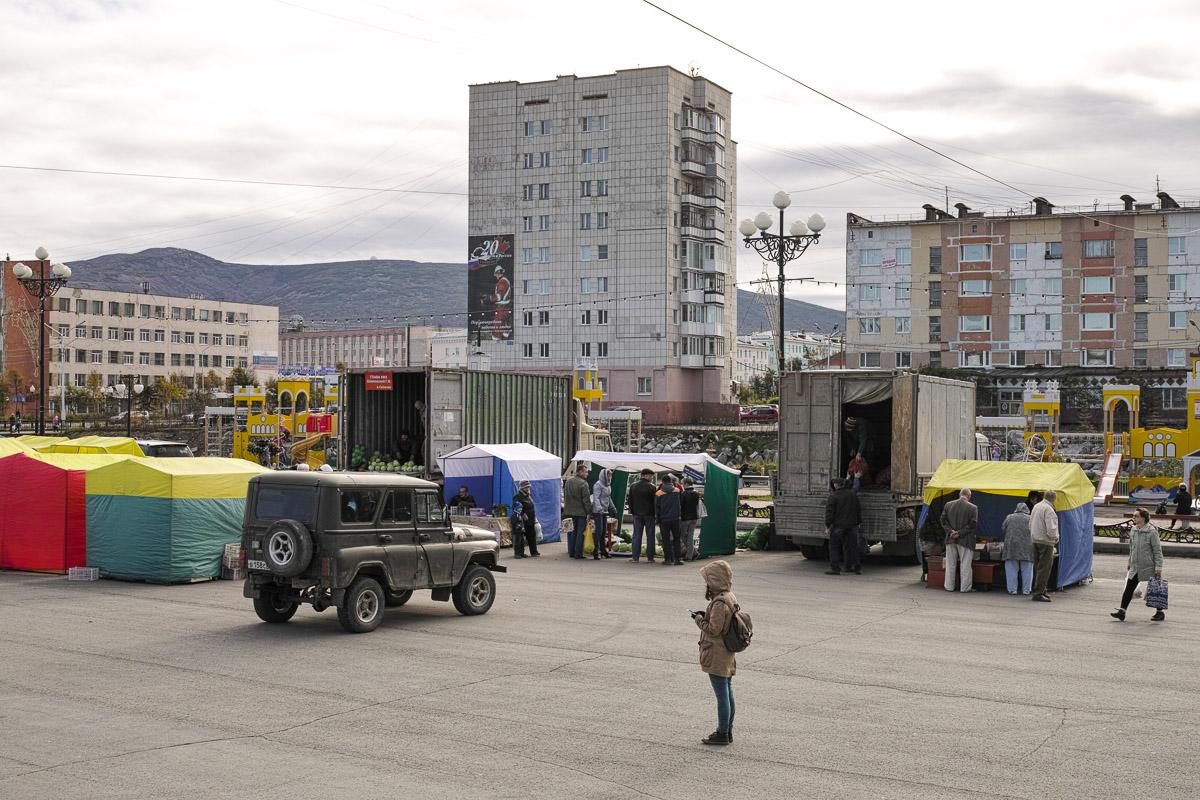 Городская ярмарка, Магадан, сентябрь 2015